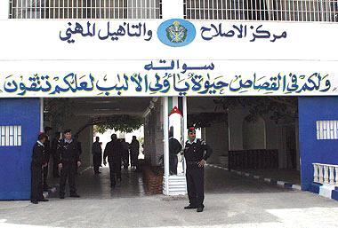 """تردي الوضع الصحي لموقوف مضرب عن الطعام و""""الأمن"""" يرفض الخضوع لطلباته"""