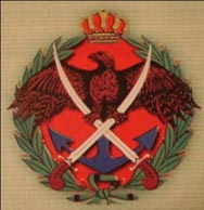 إرادة ملكية بالموافقة على القانون المعدل لـ«التقاعد العسكري»