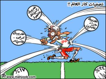 """الحكومة تدرس اعفاء""""أبوخضر"""" مستورد الهايبرد رسوم جمركية بالملايين"""
