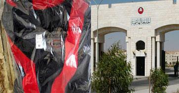 """""""الهاشمية"""" تبيع لطلابها أرواب تخرج مصنوعة في إسرائيل"""