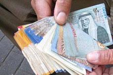 3 آلاف دينار راتب مديرة قسم بوزارة اقتصادية