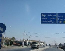 ترجيح ترسيم الحدود الاردنية السورية العام الجاري