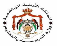 وزارة التربية تعلن أسس قبول وانتقال الطلبة في المدارس للعام المقبل
