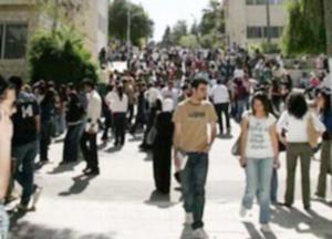 «بطاقة أحوال» الطالب شرط لـ «التسجيل الالكتروني» في الجامعات