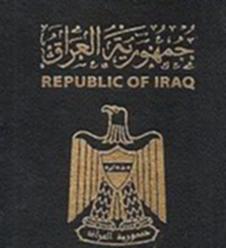 سفارة العراق في الاردن تبدأ إصدار جواز السفر الجديد (E)