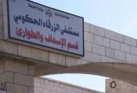 المستشفى يعترف بالتقصير..5 ساعات في الطوارىء دون تقديم الاسعاف للضحايا