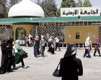 """اعتصام عشرات الموظفين في """"الاردنية"""" للمطالبة بزيادة العلاوة"""