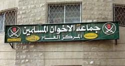 """مصادر بالجماعة: أغلبية ساحقة في قواعد """"الاخوان"""" تصوت لمقاطعة الانتخابات"""