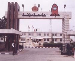 تسمم 31 طالبا من جامعة مؤتة اثر تناولهم وجبة من أحد المطاعم