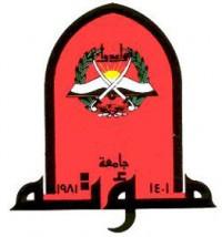توقيف 6 متهمين على ذمة قضية تسمم طلاب في جامعة مؤتة