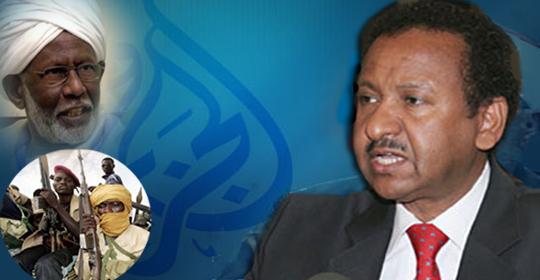 """السودان يهاجم """"قناة الجزيرة"""" القطرية ويتهمها بإثارة الفتن في دارفور"""