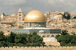 الاحتلال يمنع فعاليات القدس عاصمة الثقافة العربية 2009