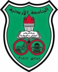 """مجلس أمناء """"الأردنية"""" يُنهي عقدي جرار وعرفة"""