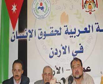 أعضاء في المنظمة العربية لحقوق الإنسان يهددون باللجوء لمحكمة العدل العليا