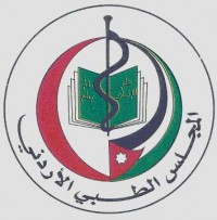 «المجلس الطبي» يرفض الاعتراف بشهادات اختصاص حملة الشهادات الروسية