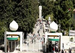 الجامعة الاردنية تعلن اعداد المقبولين في برنامجي الماجستير والدكتوراة