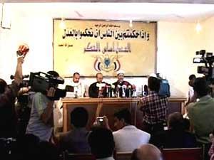 محكمة يمنية تقضي بإعدام متهم بالتخابر لصالح إسرائيل