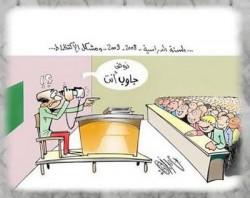 مدارس حلاوة .. الاكتظاظ يطيح بأحلام اولياء الامور بطلبة مجتهدين