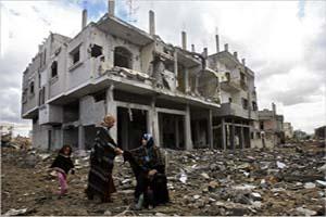 """إسرائيل تتهم """" حقوق الإنسان """" التابع للأمم المتحدة بالانحياز!!!"""