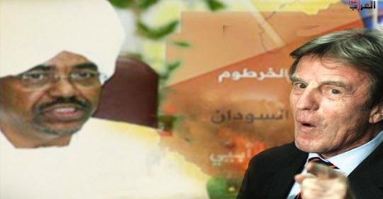 كتاب فرنسي يفضح الدور القذر لكوشنير وتورطه مع إسرائيل بأزمة دارفور