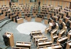 أسماء 853 مترشحاً للانتخابات النيابية