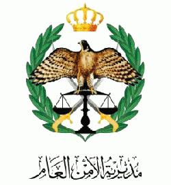 """الأمن العام"""": تصريحات رئيس اتحاد طلبة الكويت عارية عن الصحة"""