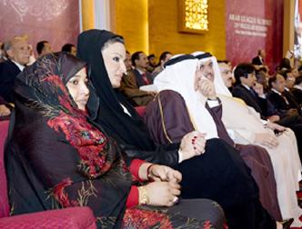 سيدتا قطر والسودان حضرتا القمة العربية
