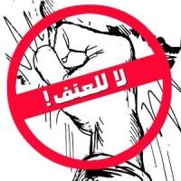 """""""ذبحتونا"""":الحكومة تتعامل مع العنف الجامعي على قاعدة """"النعام والرمل"""""""