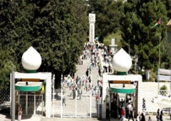تائج انتخابات مجلس اتحاد الطلبة بالجامعة الاردنية