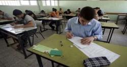 """الخميس آخر موعد لتقديم أسماء الطلبة المحرومين من """"التوجيهي"""""""