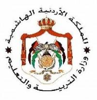 بالأسماء..التربية تعين 76 معلما ومعلمة
