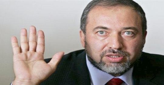 ليبرمان: إسرائيل غير ملزمة باتفاق أنابوليس حول قيام دولة فلسطينية