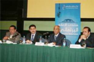 جدل نيابي وإعلامي حول المواطنة في ملتقى الحوار البرلماني الثاني