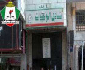 """اختيار طارق خوري رئيسا لكتلة""""النادي للجميع"""" يشعل نار التنافس مع """"البيضاء"""""""