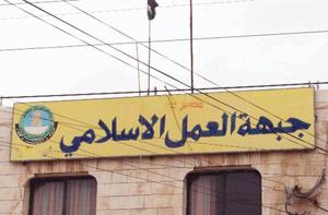 الاسلاميون يرفضون تبني مبادرة الملكية الدستورية ومراجعة داخلية للاخوان