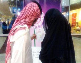 سعودي يزوج ابنته ... لرجلين