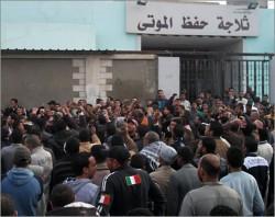 نجاة طالبة أردنية في مصر من القتل