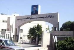 وزارة التربية تدعو طلبة التوجيهي لتزويدها بأرقام هواتفهم الخلوية