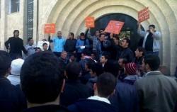 """طلبة """"البوليتكنك"""" يعتصمون لليوم الثالث احتجاجاً على تردي الخدمات"""