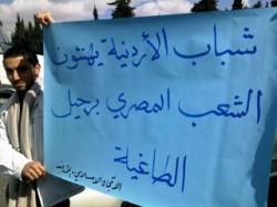 """إسلاميو """" الأردنية """" يوزعون الحلوى احتفالا بانتصار ثورة مصر"""