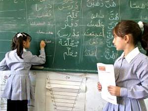 تلميذة تلقي بنفسها من الطابق الثالث خوفا من عقاب المعلم