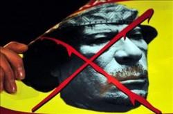 طلبة الاردنية يتظاهرون احتجاجا على المجازر ضد الشعب الليبي