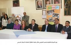 بدء انتخابات البرلمان المدرسي في مدارس المملكة