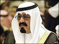 السعودية تدعو لقمة خليجية طارئة لبحث الوضع في غزة