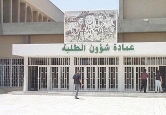 ممثلو «5» كليات يقاطعون اجتماعات «ادارية اتحاد طلبة اليرموك»