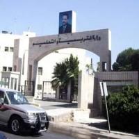 220 مرشحاً للتعيين في وزارة التربية ضمن الحالات الإنسانية