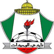 وفاة شخصين وإصابة 5 آخرين من مشجعي نادي الوحدات في سوريا بحادث سير