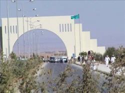 اعتصام لموظفي جامعة «آل البيت» للمطالبة بتحسين رواتبهم