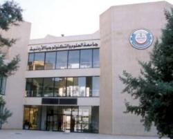 طلبة الاتجاه الاسلامي في العلوم والتكنولوجيا : انتخابات الجامعة زورت