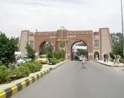 الخارجية: تأجيل دراسة الطلبة الاردنيين في جامعة خاصة باليمن